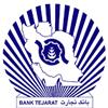 طرف قرارداد با بانک تجارت